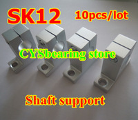 10pcs 12mm linearshaft support, SK12 shaft end supports Vertical type support SH12A just for sales volume