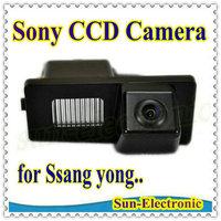 SONY CCD Sensor Car Rear View Reverse Camera for Ssangyong Rexton / Ssang yong Kyron NTSC / PAL