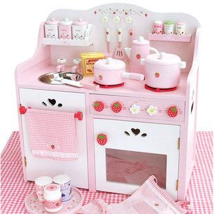 Acquista Spedizione Gratuita Giocattoli Del Bambino Madre Giardino Fragola  Kitchen Toys Set Di Colore Rosa Della Ragazza Del Bambino Da Cucina Con ...