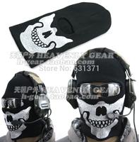 COD GHOST Wool Knit Skull Hood