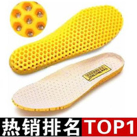 Sport shoes pad shock absorption basketball running shoes soft thickening breathable summer antiperspirant sweat absorbing