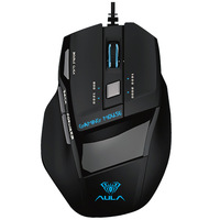 Tarantula 7d professional gaming mouse notebook mouse usb wired mouse