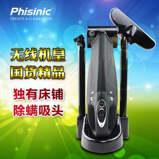 wireless vacuum clean device Household car wireless charge portable vacuum cleaner portable mini mute 9605 lead acid battery