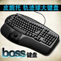 2026 wired trackball human body professional gaming keyboard hub