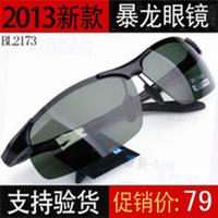 Tyrannosaurs glasses male polarized sunglasses mirror sunglasses driving mirror bl2173 bl2082 bl2090