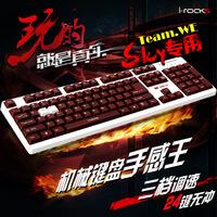 I-rocks kr-6260 gaming keyboard we keyboard keyboard 24 key