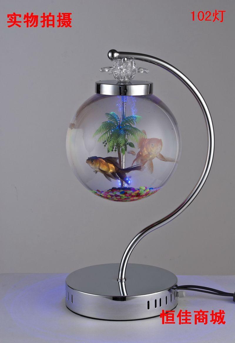 Fish Tank For Office Home Decoration Modern Fish Tanks Aquarium