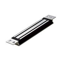 Concealed 180kg magnetic lock