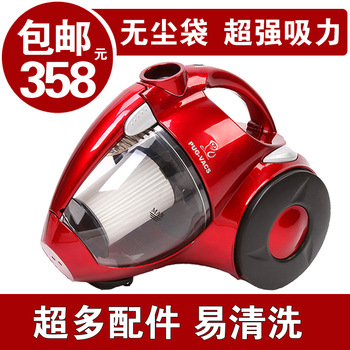 wireless clean machine Wireless rope vacuum cleaner pug-vacs vc8806 sofa bed curtain table handheld automatic