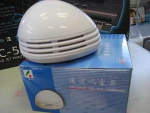 wireless clean machine Advanced mini wireless vacuum cleaner mini cleaner as-0148  wireless vacuum cleaner