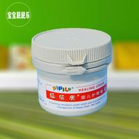 Red professional hip pad cream baby hip pad cream 60g