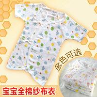 Nishimatsuya 2 100% of newborn infant cotton gauze clothing romper butterfly clothing summer s11