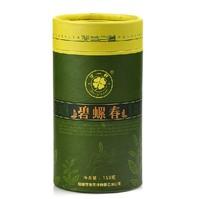 2013 tea new tea first level pilochun 150 green spring tea loose package