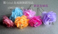 Dance costume supplies hair accessory fork flower fork 8