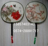Xiqu supplies clothes prop costume shoes - round fan
