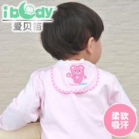 Calls baby 100% cotton sweat absorbing towel newborn baby in the geheyan hanjin child mat sling plus size 6 4