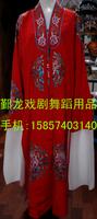 Xiqu supplies clothes prop shoes hair accessory - medallion male