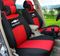 Ranunculaceae CHEVROLET hatchards lu acoustic special car seat covers car seat cover neck pillow TOYOTA CROWN/REIZ/ZELAS/CAMRY