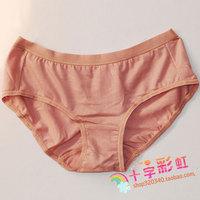 Super comfortable panties silk cotton comfortable panties trigonometric low-waist comfortable solid color panties