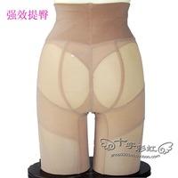Butt-lifting butt-lifting high waist abdomen pants drawing butt-lifting panties body shaping pants corset pants Ares