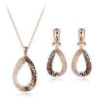 Free Shipping Italina Rigant 18KGP fashion Jewelry Set for women