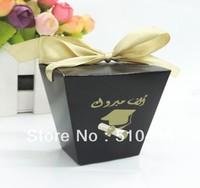 HOt .Graduation ceremony box.graduation gift box  with ribbon(HIGH quanlity)
