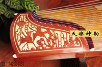 Big dunhuang guzheng double crane 696d 13 .