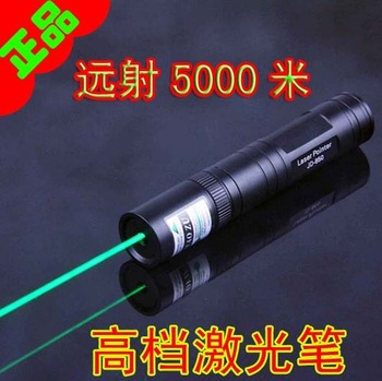 5000 meters 1000mw laser pen green mantianxing green laser pen fitted switch green pen
