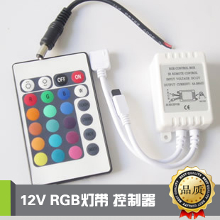 12v rgb led smd lamp belt remote control controller switch dimmable 72w ir dimmer