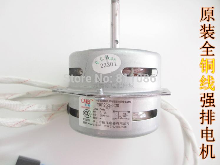 Copper line motor haier beauty vantage vanward gas water heater motor ventilation fan 10pcs(China (Mainland))
