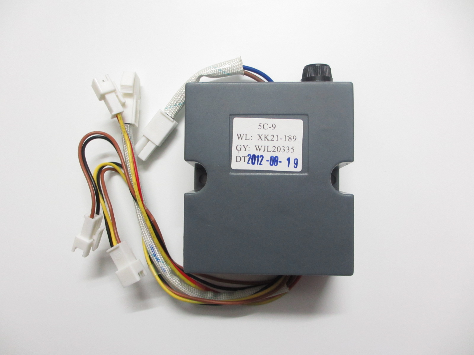 Smart Water Heater Gas Water Heater 5c-9 5c-7