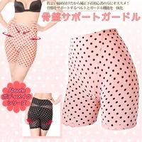 Cross - - polka dot strengthen plastic pants butt-lifting stovepipe body shaping underwear drawing abdomen pants