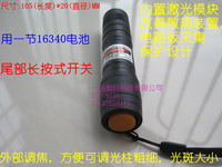 Shenguang 20000mw focusers green laser pen flashlight green pen pointer pen matches