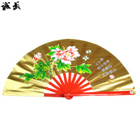 Gold peony kung fu fan tai chi fan full bamboo fan rib tai chi kung fu fan double fan