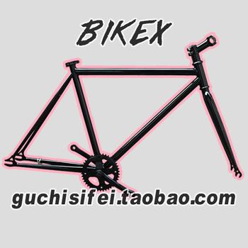 Bicycle frame high-carbon steel frame 700c 52cm bikex