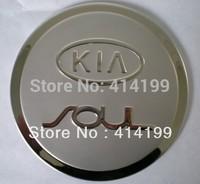 Good quality KIA Soul gas tank cover