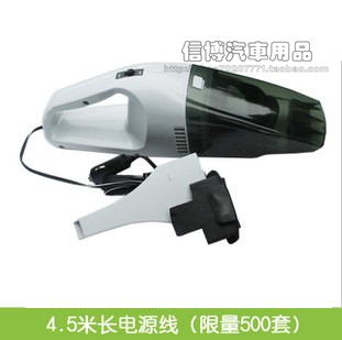 Automotive tools supplies car vacuum cleaner car supplies cleaner car supplies