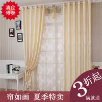 Curtain painting fashion flower luxury quality fashion shading cloth curtain jacquard finished products