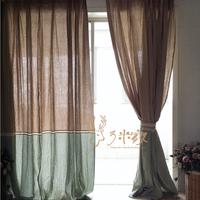 NEW 2013 Fluid patchwork curtain