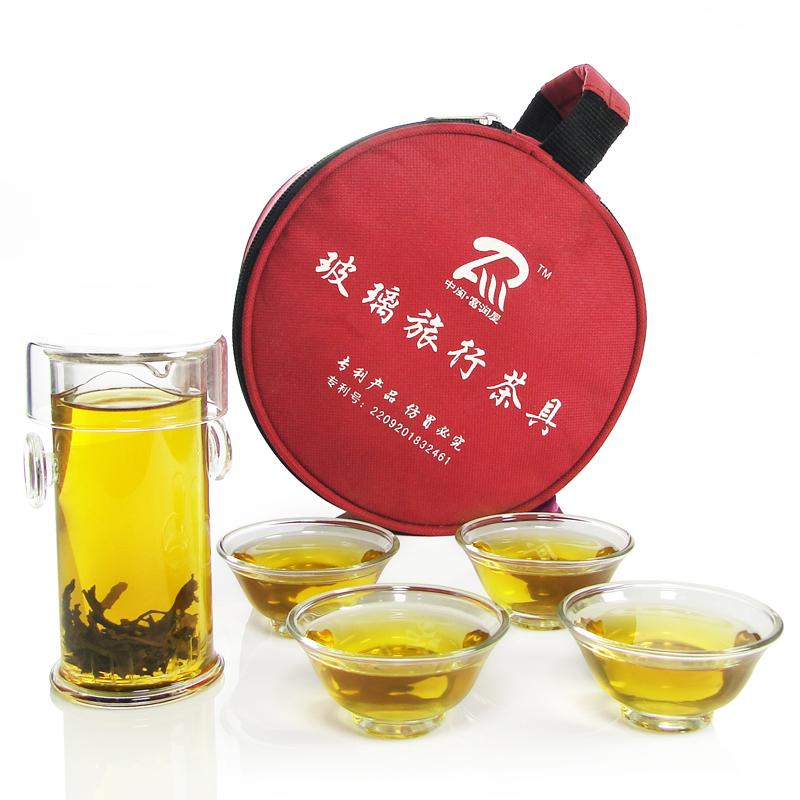 Hot selling new 2013 Portable glass tea set trainborn 1 binaural cup travel tea hc2058 the