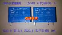 Sanyou smi-s-112lm relay 4 10a 250vac g2r-1a 12vdc