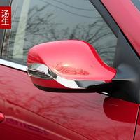 MY BIJOUX Refine s5 rearrests decoration strip chrome 2013 refine s5 light bar side mirror refires