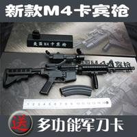 New arrival m4 CABBEEN gun full metal artificial gun model 1 3