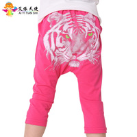 Children's clothing summer fashion child 2013 harem capris pants male female child pp pants sports casual pants