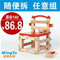 Work chair multifunctional tool sets lubanjiang child chair combination of wool toy 2.2