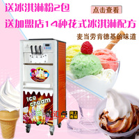 Double ! bql-818 ice cream machine ice cream machine soft ice cream machine