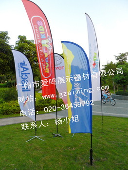 Hot Sale Custom Polyester Screen Printing Beach Flag