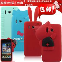 For huawei   t8833 phone case shell  for HUAWEI   u8833 mobile phone case HUAWEI y300 mobile phone case phone case