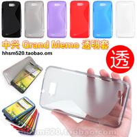 For zte   zte grand memo n5 original transparent set phone case scrub u5 v9815 back shell protective case tpu