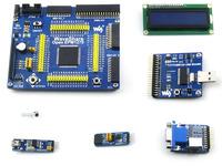 free shipping ALTERA EPM1270 CPLD development board learning board CPLD CPLD core board +5 payment module
